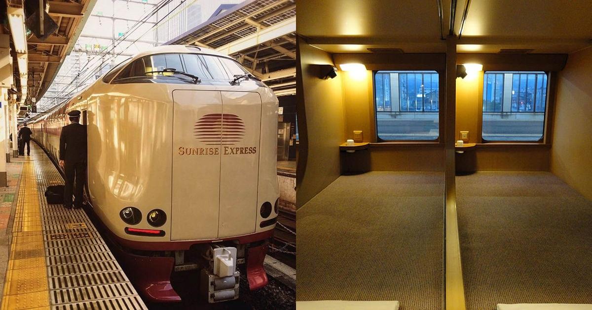 ชมภาพรถไฟตู้นอนในญี่ปุ่น ที่เห็นแล้วอยากลองไปใช้บริการสักครั้ง