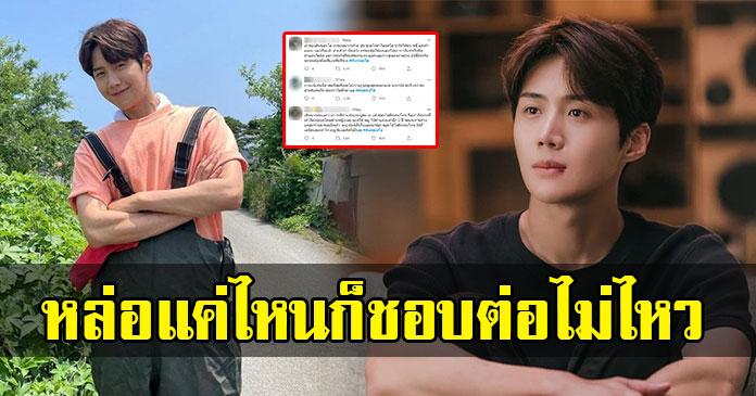 คิมซอนโฮ ติดเทรนด์ทวิตเตอร์ หลังออกจดหมายขอโทษ